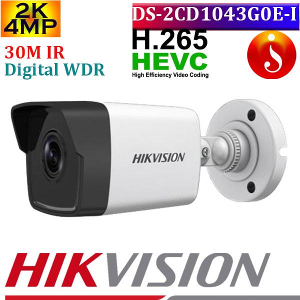 Hikvision 4.0 MP IR Network Bullet Camera