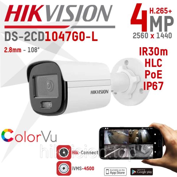 Hikvision DS-2CD1047G0-L 4MP ColorVu lite Bullet Camera