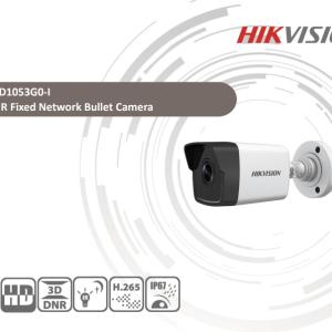 5 MP IR Fixed Network Bullet Camera