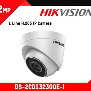 2 MP IR Fixed Network Dome Camera