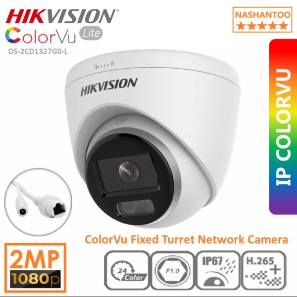 2 MP ColorVu Lite Network Camera