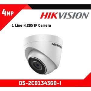 4MP Network Camera