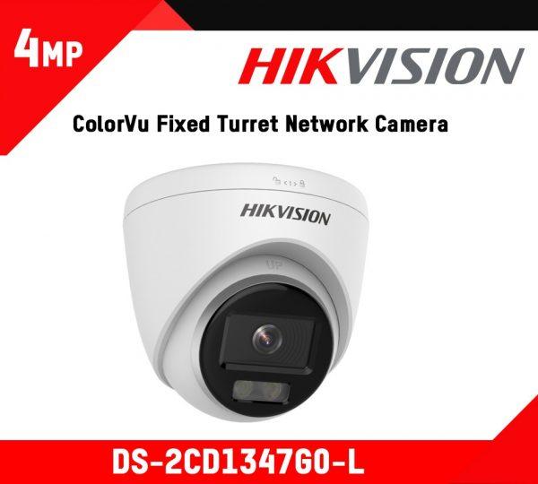 DS-2CD2347G2-L(U) 4 MP ColorVu Fixed Turret Network Camera