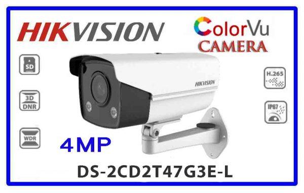 Hikvision DS-2CD2T47G2-L 4 MP ColorVu Fixed Bullet Network Camera